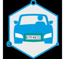 AutoTRASSIR 3 канал до 200 км/ч (Без НДС) (запрашивать №ключа