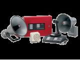 Средства и системы оповещения, музыкальной трансляции
