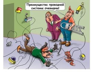 Каковы преимущества радиоканального оборудования? Ответ здесь!