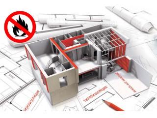 Пожарный аудит и расчет пожарных рисков